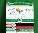 Dubai to Pakistan Door to Door Cargo