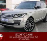 Range Rover Vogue Supercharged Autobiography 2013 Golden/Brown 45,000 KM! 5 Years Warranty