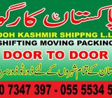 Pakistan cargo door to door 0507347397