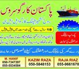 Pakistan cargo Door to Door 0555534584