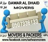 HUZAIFA MOVERS ALL AIN  UAE 0507336133