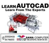auto cad classes in Show Phone Number//wtsapp//special offer from sama training center!!ACAD 2017REV