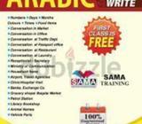 spoken arabic classes in call Show Phone Number// wtsup //arabic training.We Make Learning Arabic a