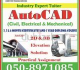 auto cad classes in Show Phone Number//wtsaup//special offer from sama training center!!ACAD 2017REV