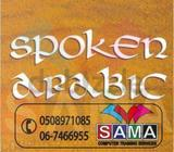 SPOKEN ARABIC CLASSES IN ,AJMAN CALL Show Phone Number // WATS UP//EXCELLENT CLASSES.We Make Learnin