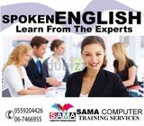 SPOKEN ENGLISH CLASSES IN Ajman call Show Phone Number // WatsUp // Special Offer From SAMA EDUCATIO
