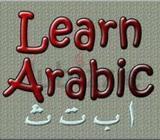 SPOKEN ARABIC CLASSES @ ROLLA We provide excellent communicative Arabic classes on following three l