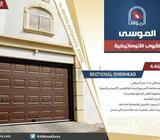 we supply and installationsectional overhead doorsRolling shutter doorssliding gate opetatorsswing g