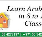 QURAAN AND ARABIC TUITION TEACHER AVAILABLE IN DUBAI
