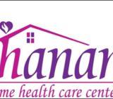 AL HANAN HOME HEALTH CARE CENTER