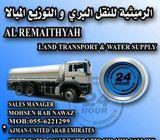 sweet water supply tanker