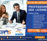 Start Your Business at most Economical price in Dubai