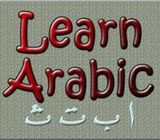Arabic Tution (limited no. of students)