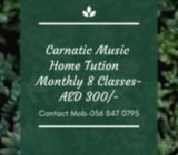 Home Tuition available For Carnatic Music Classes Bur Dubai