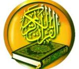 Quran Teacher Available in Dubai (Hafiz and Aalim)