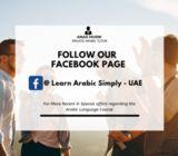 Learn Arabic Simply - UAE