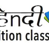 Tuitions for Hindi (All grades)