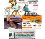 مكافحة جميع انواع الحشرات ابو ظبي العين026418337- 0528002808