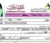 Occupational Health Card typing services for all categories
