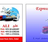 LIBYA DOOR TO DOOR CARGO SERVICES 052-5285105