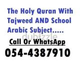 Holy Quran and School Arabic - Abu Dhabi Learn the Holy Quran special Hifz or Nazra with perfect and