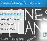 Trading company license in ajman free-zone
