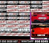 Dubai Car and Motorcycle Number Plates
