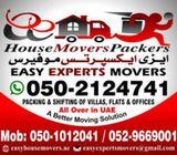 Al Ruwais House Movers and Packers in Abu Dhabi O5O9669OO1