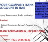 Business License available for starting your own company