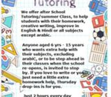 Summer Classes - 2 Hour per Day