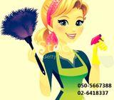 0528002808 - 0558379555 افضل شركات التنظيف شقق وفلل ومكافحة الحشرات
