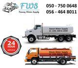 Sweet water tanker 0522409710