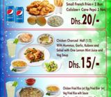 CHOICE -  Testy Food at Umm Al Quwain