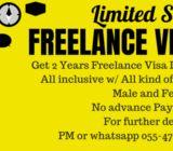 Get 2 Years Residency / Freelance Visa Dubai LLC