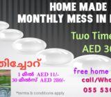 Home Made Kerala Monthly Mess & Pothichoru