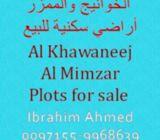 الخوانيج والممزر، أراضي سكنية للبيع / Al Khawaneej and Al Mimzar, Plots for sale