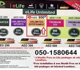 etisalat home internet
