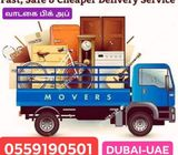 SHIFTING TRUCK SMALL PICKUP DELIVERY COLLECTION ANY SMALL WORKS TRANSPORT SERVICE,DUBAI-UAE
