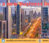 New Company Formation in Sharjah Media City Free Zone #971503872139