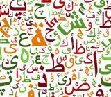 Arabic tuition for all grades
