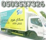 SKY HOME MOVERS 0563836436