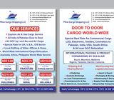 door to door Pakistan cargo 0553075836