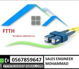 Splicing Machines are available for sale all our UAE.