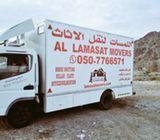 LAMSAT MOVERS ABU DHABI 0507766571