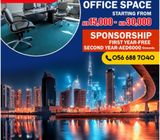 BRAND OFFICE SPACE WITH FREE SPONSORSHIP FOR FIRST YEAR