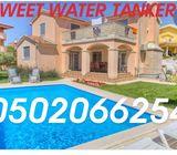 Sweet water tanker