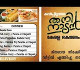 MONTHLY KERALA MESS AVAILABLE/Delivery