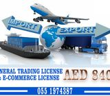 General Trading & E commerce license in Dubai justAED 8400