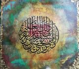 Islamic handcrafted paintings with golden leaves