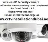 The best wireless IP Security camera